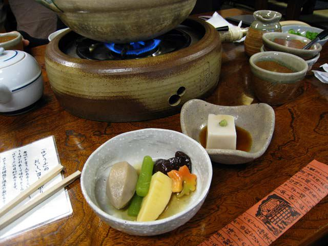 Jyun-sei, First course
