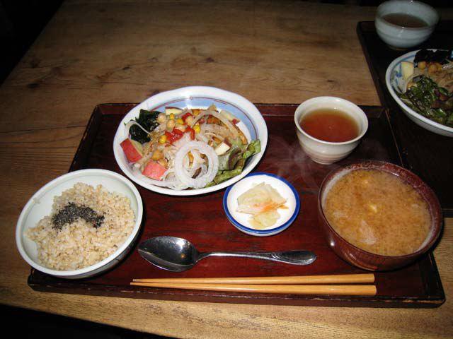 Biotei Meal #2