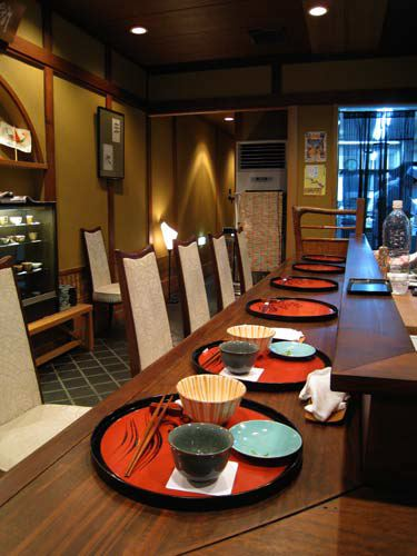 At the end of the bar at Pontocho Uzuki