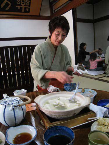 Yodofu 湯豆腐 at Seizanso-do 西山艸堂