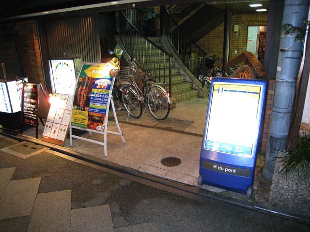 Comyon entrance on the PontoCho